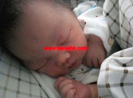 香港验血正规机构,如果检测孩子性别的话合法吗?