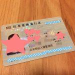 如何预约香港医院验血?亲身经历给你最详细的介绍