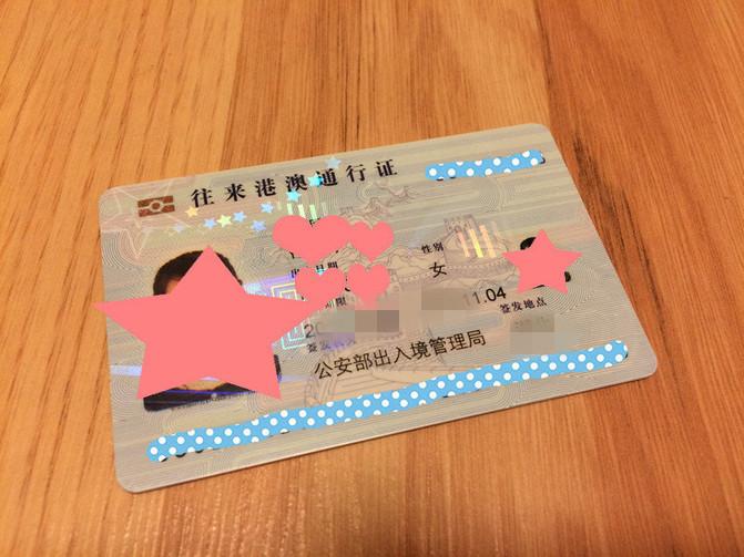 有去香港验血是女孩生下来是男孩的吗