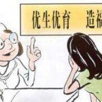 香港时代医疗集团MT21七周唐氏筛查技术